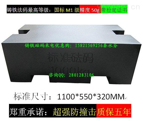 东莞1吨铸铁砝码生产销售