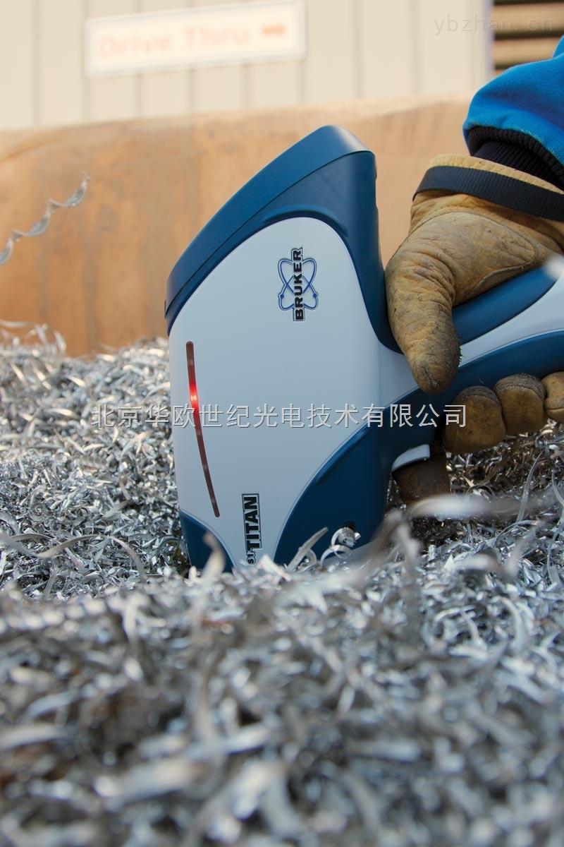S1 TITAN-手持式荧光矿石元素检测仪