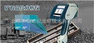 布魯克進口S1 TITAN手持式礦石分析儀