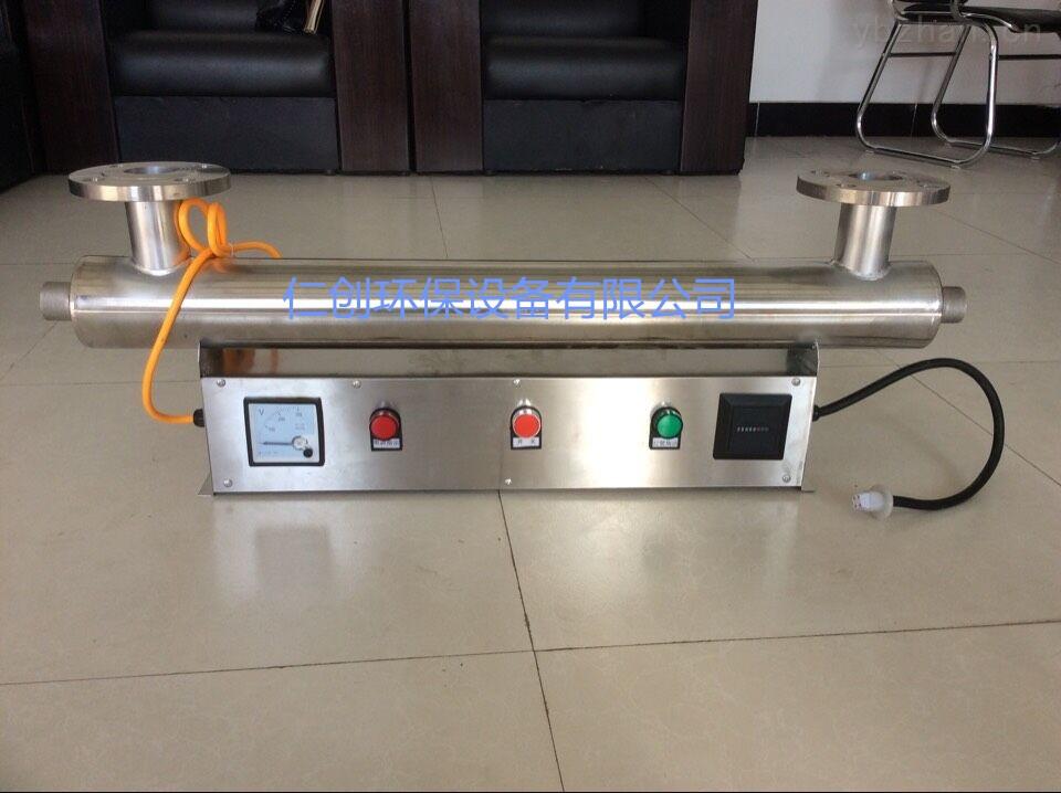 紫外线消毒器RC-UVC-1320厂家