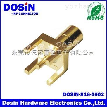 DOSIN-807-0018-板端中心插SMB射頻連接器