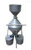 不锈钢钟鼎式分样器JFYZ-C-III