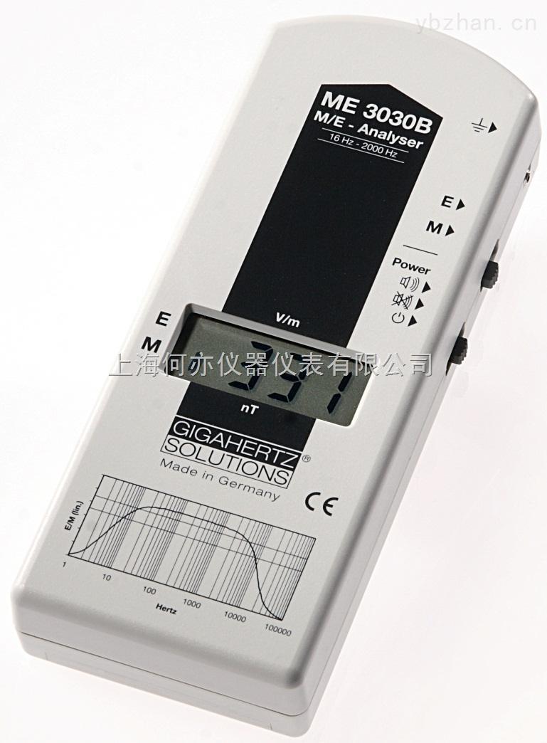 ME3030B低频电磁辐射分析仪