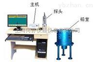 CIT-3000F建材放射性检测仪(低本底多道γ能谱仪)