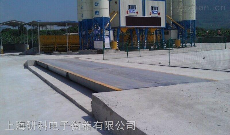 150吨曲靖电子地磅厂,垃圾处理站150吨地磅,工地专用150吨汽车衡地磅