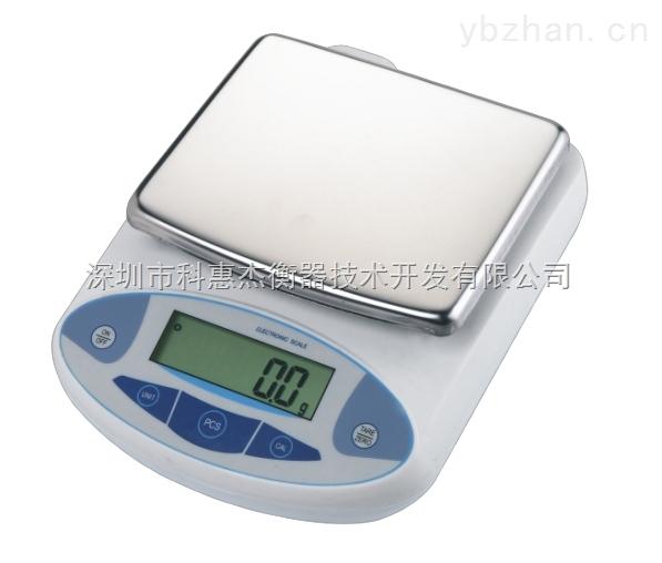 电子秤电子天平电子磅秤