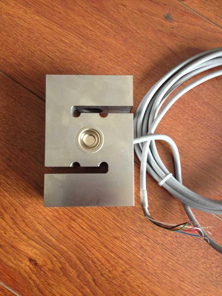 S型称重传感器S40AC3/200KG