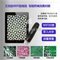 艾尼提無線WIFI顯微鏡WM401WIFI 視頻顯微鏡