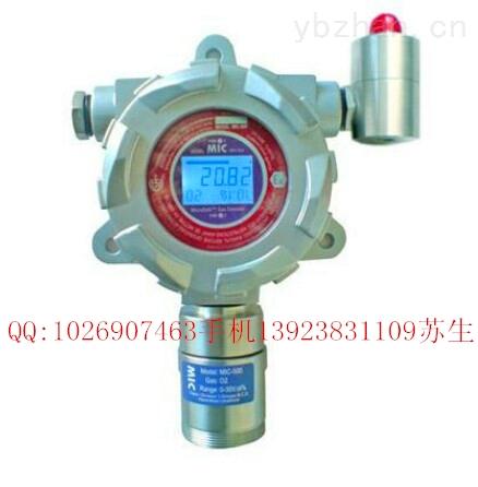 氯化氢HCL报警器气体变送器MIC-300-HCL
