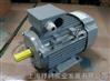 上海祥樹袁濤供應歐美品牌廠家原裝進口傳感器編碼器電機工控全系列產品