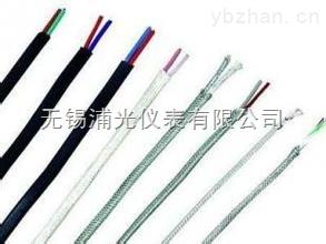 KX-FFP-無錫供應補償導線生產廠家