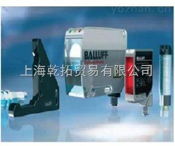 BALLUFF超声波接近开关供应BKS-S115-PU-05