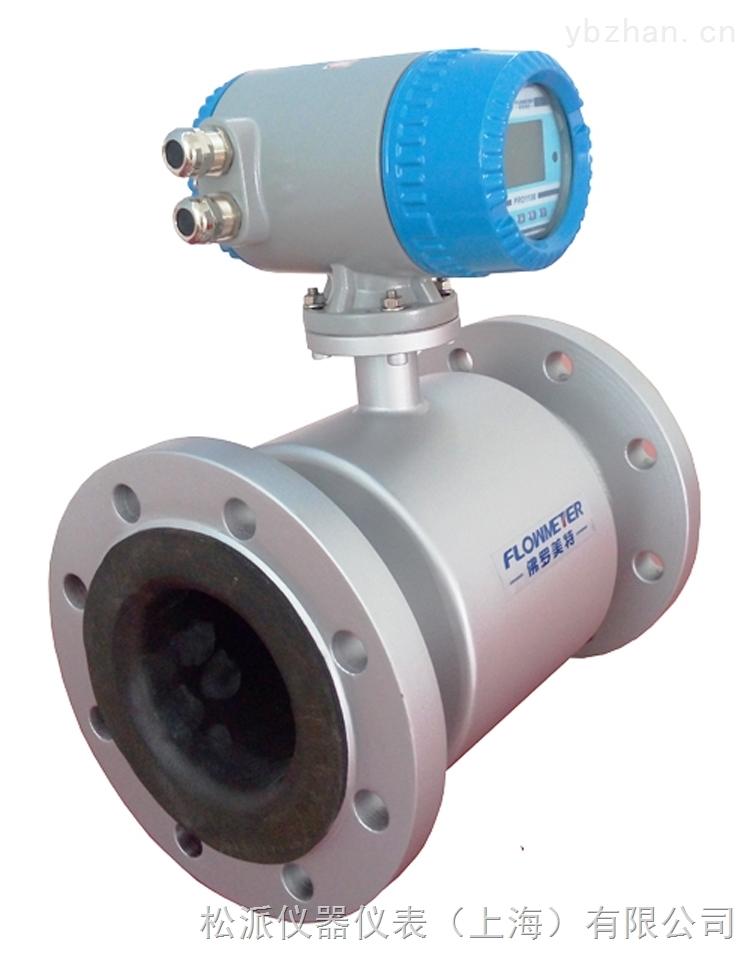供应DN250电磁流量计 工业废水流量计