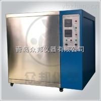 ZW-736安全网紫外线预处理箱  众邦