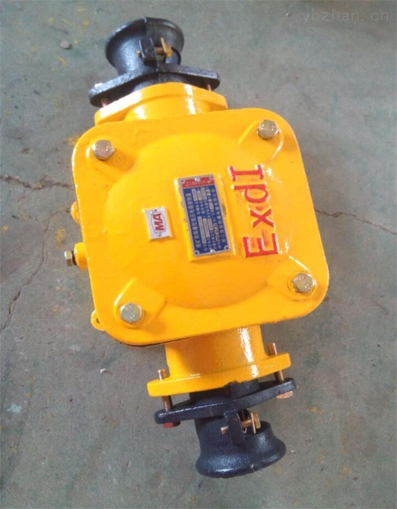 BHD2-200/1140-2T矿用隔爆型低压电缆接线盒