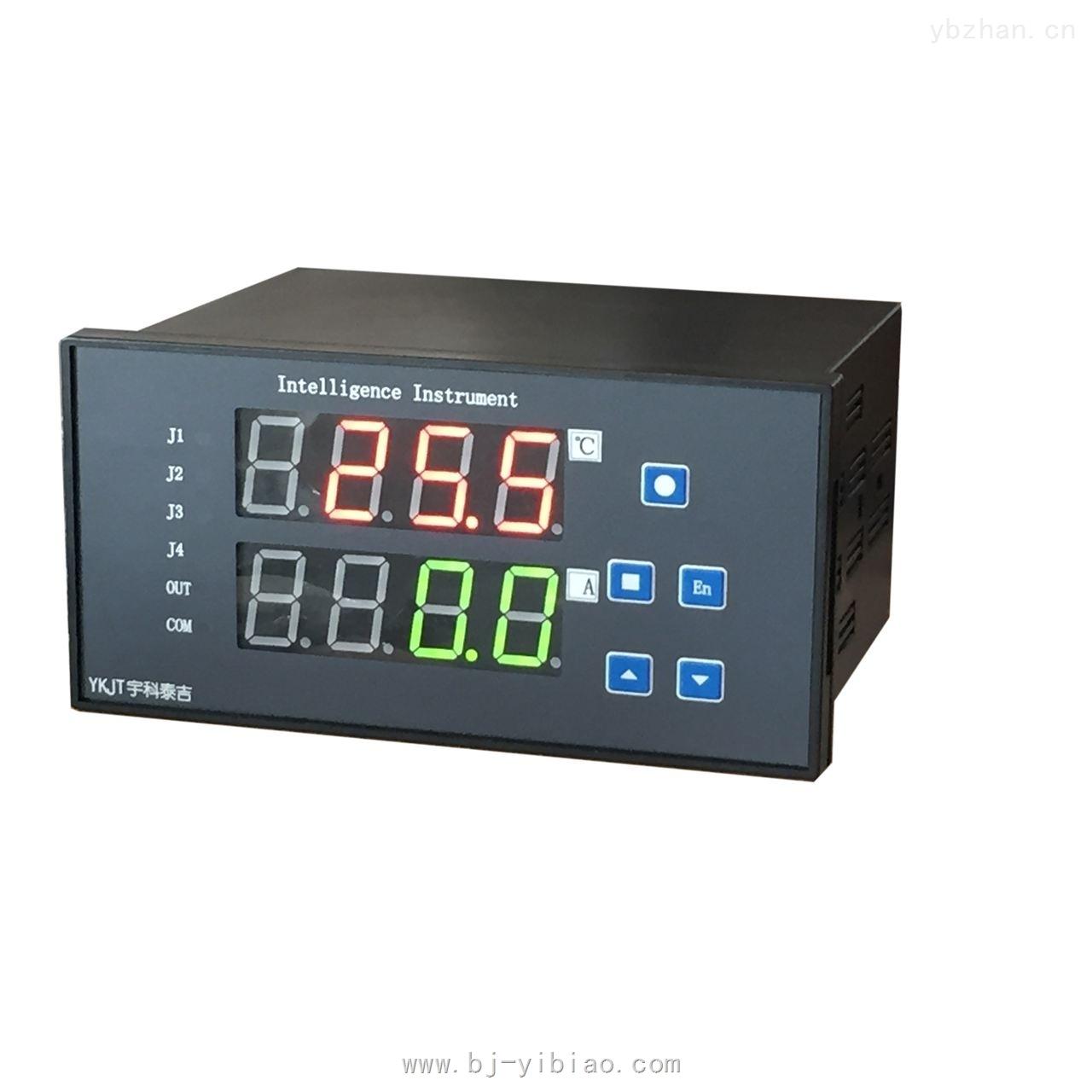 YK-26A-J4-O1-V24-I-智能计米器计数器带模拟量输出