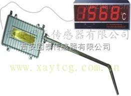 非接触式钢水测温仪