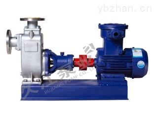 厂家直销 ZXPB自吸不锈钢防爆离心泵 DN32节能防爆316L电机