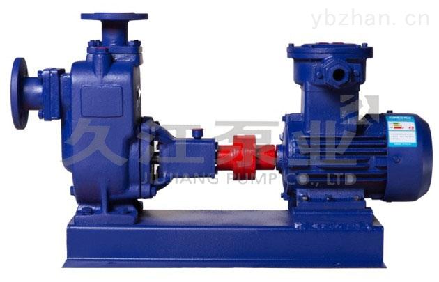 2寸ZWB自吸式防爆排污泵 DN50卧式无堵塞污泥泵 自吸抽吸
