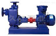 ZWB自吸式防爆排污泵