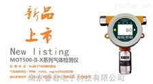 山东防爆型二氧化碳气体检测仪生产商