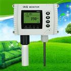 室内二氧化碳(CO2)监测仪