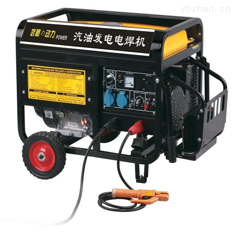 多功能的250a汽油发电电焊机