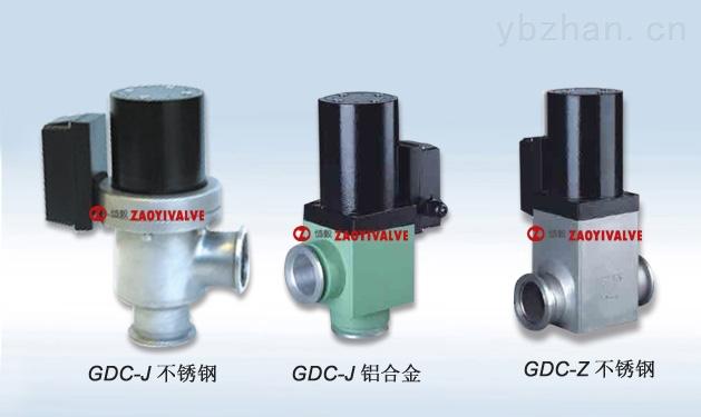 gdc-j-z型电磁高真空挡板阀