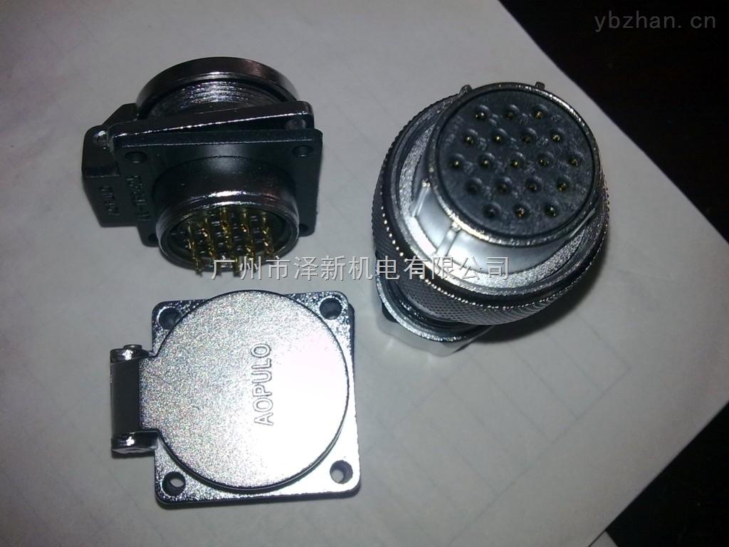 光伏发电站常用小型连接器 航空插头插座 品质高端
