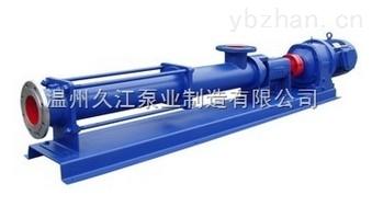 GF不銹鋼單螺桿泵
