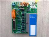 霍尼韦尔DCS系统备件卡件现货供应51303932-476