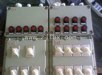 BXX51(53)系列防爆检修配电箱