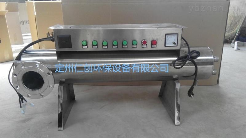 紫外线消毒器RC-UVC-720