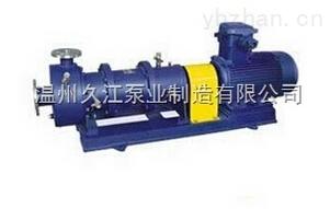 CQB-G系列高溫保溫磁力驅動泵