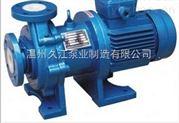 CQF型塑料磁力驅動泵