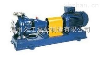 IHK-HKG型高溫化工泵