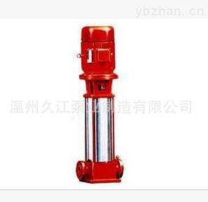 XBD-(I)立式多級消防泵