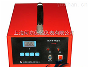 HY-JCY-2D型經濟型煙度計