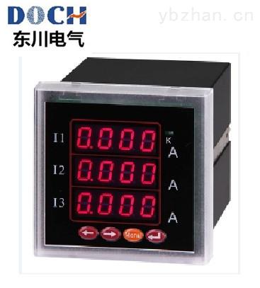 PD204I-AK4数显三相电流表