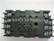 【祥樹】供應GUILD分配器PM6RV分配器
