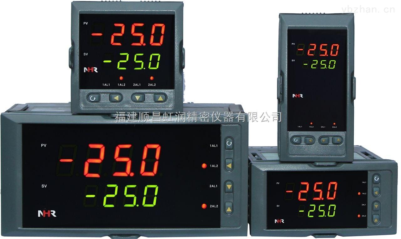 虹润双回路数字显示控制仪,温控仪,数字压力表