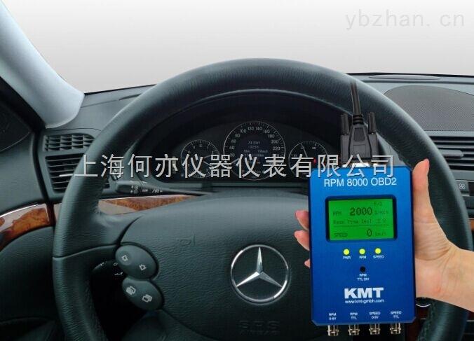 首页 上海何亦仪器仪表有限公司 发动机转速仪/汽车尾气分析仪/汽车