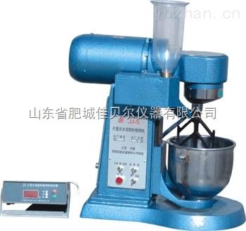 【净浆搅拌机】净浆搅拌机价格_净浆搅拌机批发_净浆搅拌机厂家