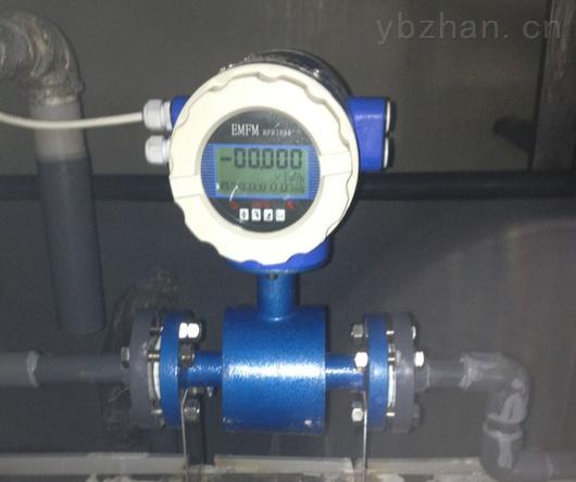 新疆工业用水管道流量计