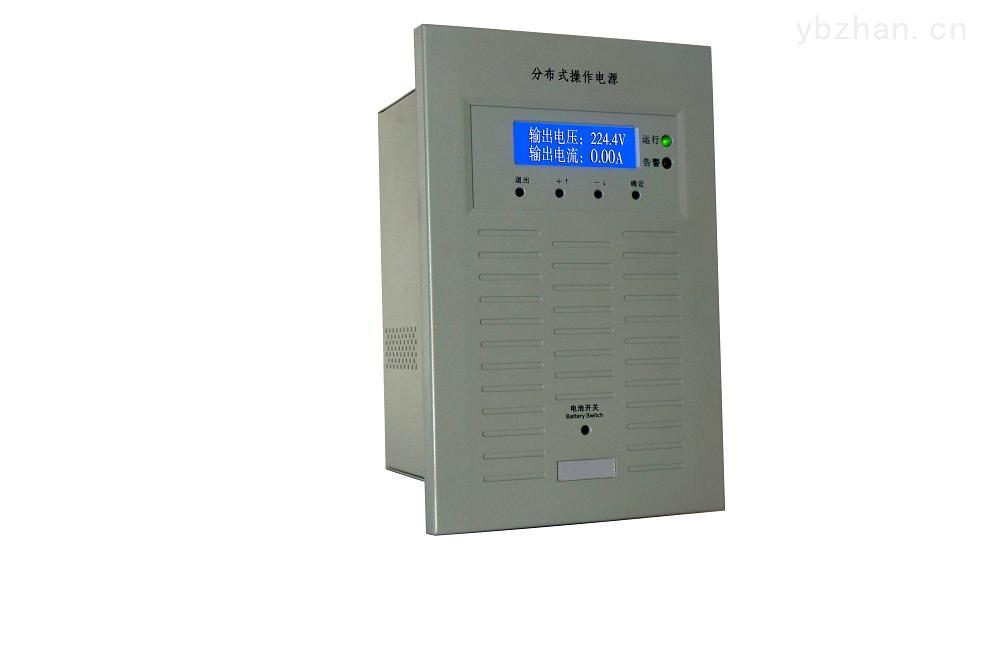 CHS-DPS-分布式直流电源