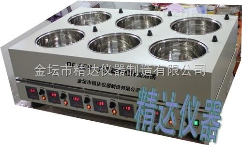 DF-4CD-數顯四孔磁力攪拌油浴鍋