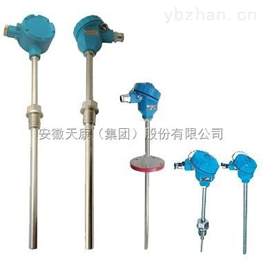 WZP2-140防爆热电阻