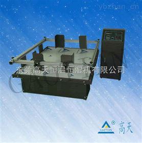 湖北模拟运输振动台/GT-MZ-100