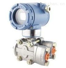 安徽天康1151HP型高静压差压变送器
