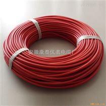 YGC4*2.5硅橡胶电缆